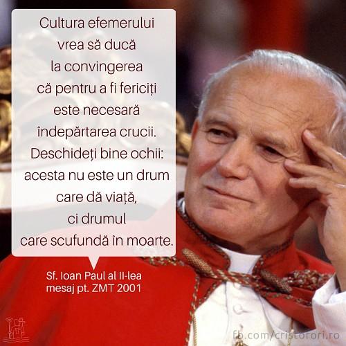 Cultura efemerului, drum spre moarte