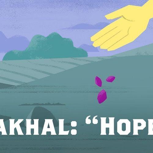 Yakhal – Speranță
