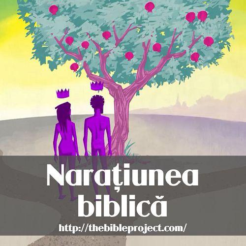 Narațiunea biblică